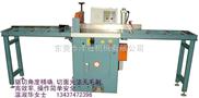 ZG-455SA-铝材切割机,高速精密铝材切割机,铝材开料机