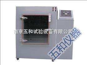 荷兰二氧化硫腐蚀试验箱/腐蚀气体试验箱/南京南试验箱