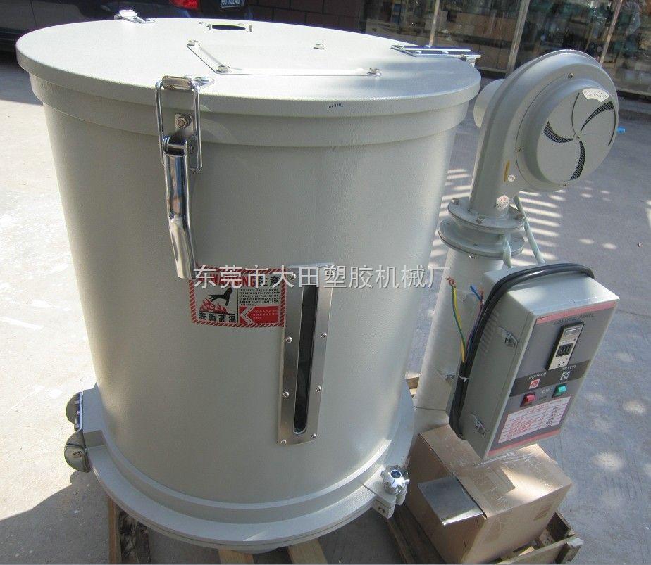 Hot Air Drying-Hopper