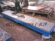 生产铝型材检测平台