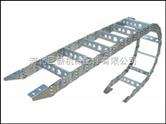 开孔式钢铝拖链