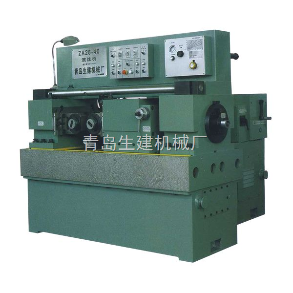 ZA28-40二轴滚丝机