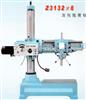 Z3132*8万向摇臂钻床型号价格