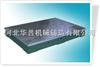 检测平台,铸铁检测平台,铸铁检测平板供应商