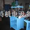 英SPX汽油泵, SPX手动油压机