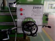 Z3050*16机械型摇臂钻床价格