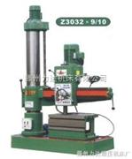 Z3032*9/10摇臂钻床价格/摇臂钻型号选购/的钻床选力达