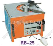钢筋弯曲机RB-25,其他机床工具