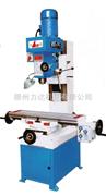 ZX50F鑽銑床供應商