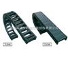 TLS46、TLF46系列普通型工程塑料拖链