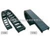 TLS36、TLF36系列普通型工程塑料拖链