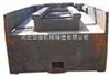 龙门刨机床床身/龙门刨床身/机床床身,铸锻件