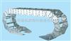 永州机床钢制拖链