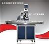 广州紫外激光打标机