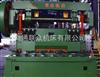 QH11Z系列大型机械剪板机