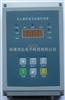 電永磁吸盤快速換模控制器