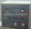 电磁吸盘综合性能测试仪