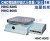 HINC-630S/800S台湾潭兴数控齿式分度盘