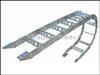 供应自动焊接机专用钢制拖链,等离子数控切割机专用钢制拖链,钢制坦克链