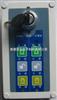 電永磁吸盤控制器快速換模遠程
