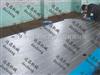 达昌铸铁划线平板(平台)创新产品!