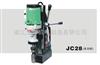 JC28磁座钻(多功能)