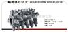 高品质杆式蜗轮滚刀厂