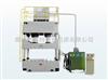 500吨四柱液压机,四柱三梁液压机价格,预定各种液压机