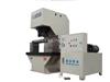 弓形液压机/油压机  单柱式液压机