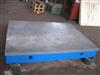 供应铸铁划线平板 划线平台的加工精度等级